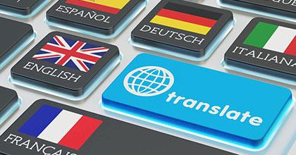 グローバル化が進む昨今。訪日外国人が3000万人を超えました。世界共通語である、英語の必要性が今まさに問われる時代です。弊社ではネイティブスピーカーが「伝わることにこだわった」英語翻訳を提供いたします。日本語が変化しているように、各地域により英語も変化しています。また、作品・商品のターゲット層の英語も地域によって変わります。弊社は世界の各地域に対応した英語翻訳を作成し、お客様に寄添ったご提案をお約束いたします。すでに英語翻訳されたウェブサイトを運営している場合は、スペルチェック等の基礎的なことから、リニューアルまで全て承ります。